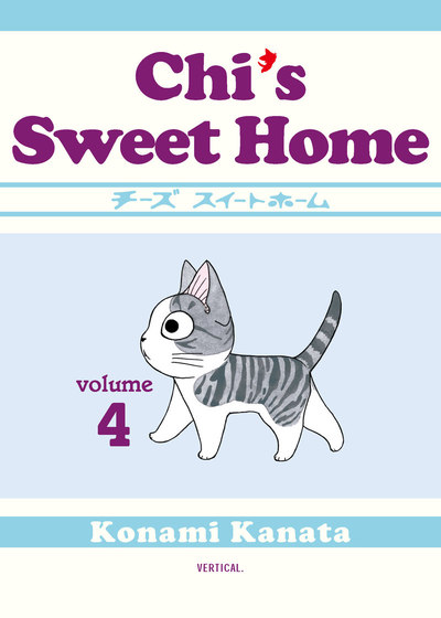 Chi's Sweet Home 4