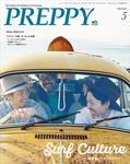 PREPPY 2016年5月号-電子書籍