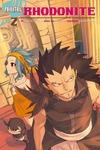 Fairy Tail Rhodonite Volume 1