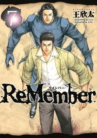 ReMember(7)