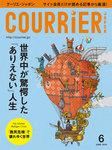 COURRiER Japon (クーリエジャポン)[電子書籍パッケージ版] 2016年 6月号-電子書籍
