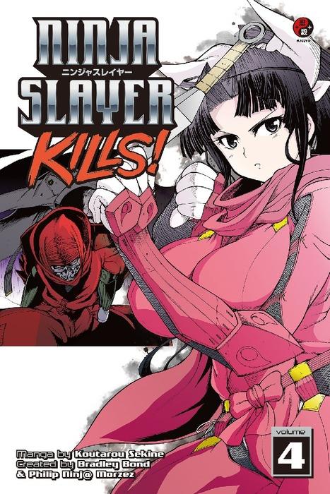 Ninja Slayer Kills 4-電子書籍-拡大画像