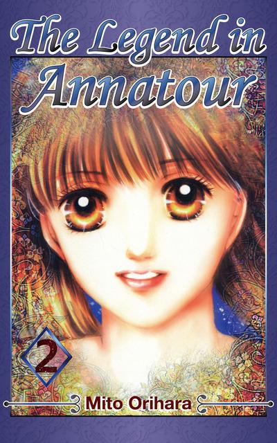 The Legend in Annatour 2-電子書籍