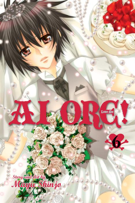Ai Ore!, Vol. 6拡大写真
