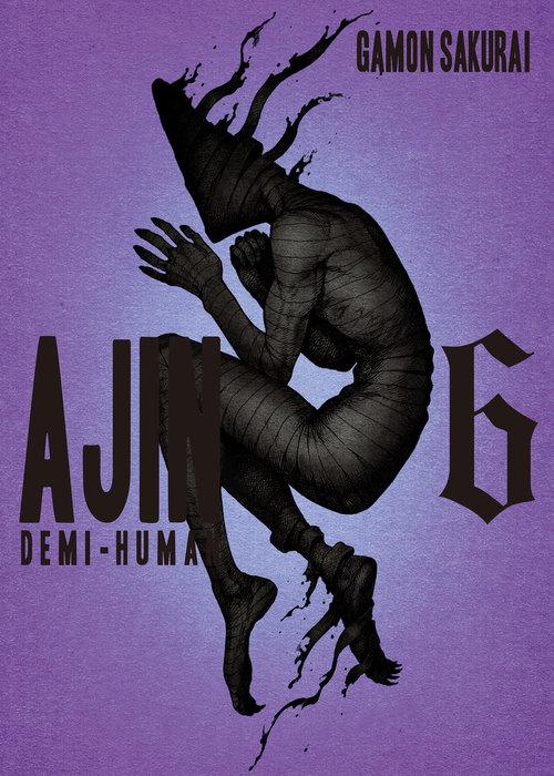 Ajin: Demi Human 6拡大写真
