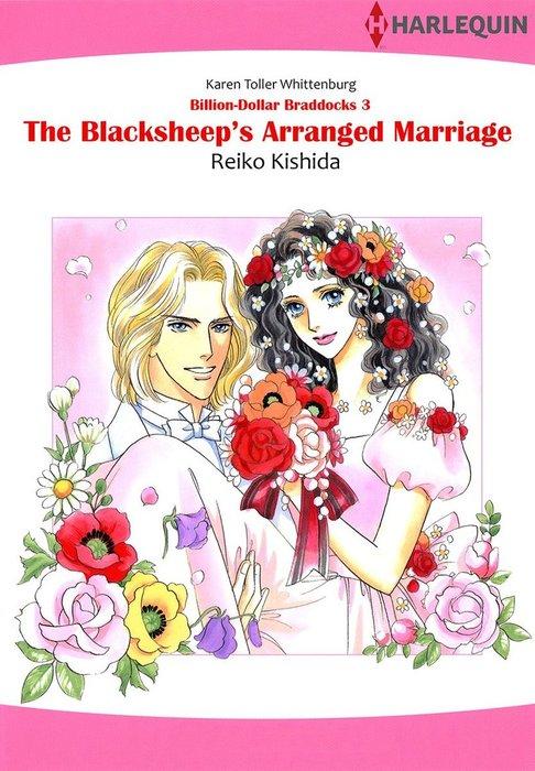 The Blacksheep's Arranged Marriage拡大写真