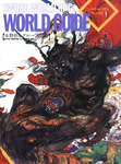 ソード・ワールドRPGワールドガイド【電子特別版】-電子書籍