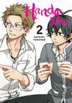 Handa-kun, Vol. 2-電子書籍