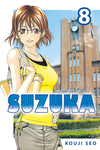Suzuka 8-電子書籍