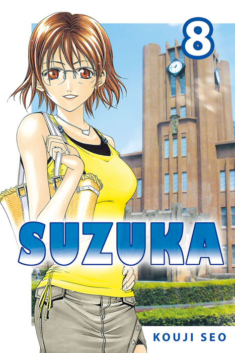 Suzuka 8-電子書籍-拡大画像