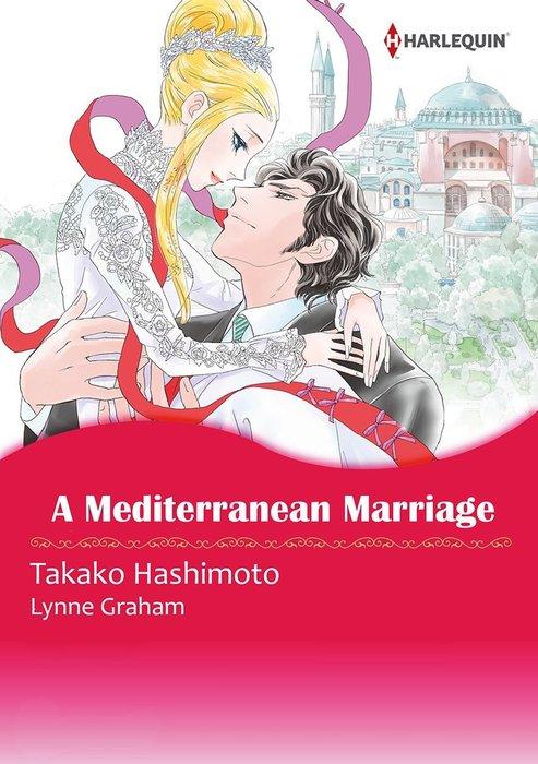 A Mediterranean Marriage拡大写真