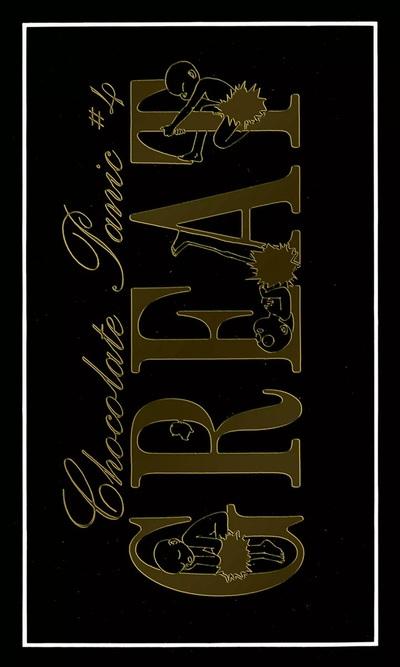 チョコレートパニック (4)-電子書籍