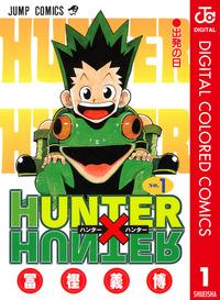HUNTER×HUNTER カラー版 1