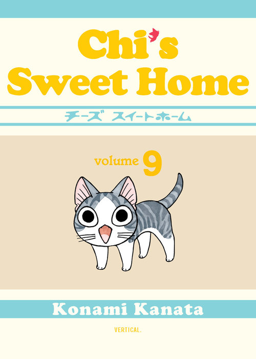 Chi's Sweet Home 9拡大写真