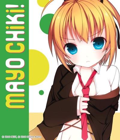 Mayo Chiki! Vol. 1: Bookshelf Skin [Bonus Item]-電子書籍
