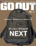 GO OUT 2016年10月号 Vol.84-電子書籍