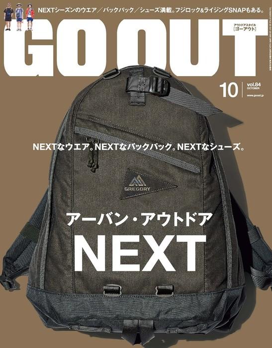 GO OUT 2016年10月号 Vol.84拡大写真