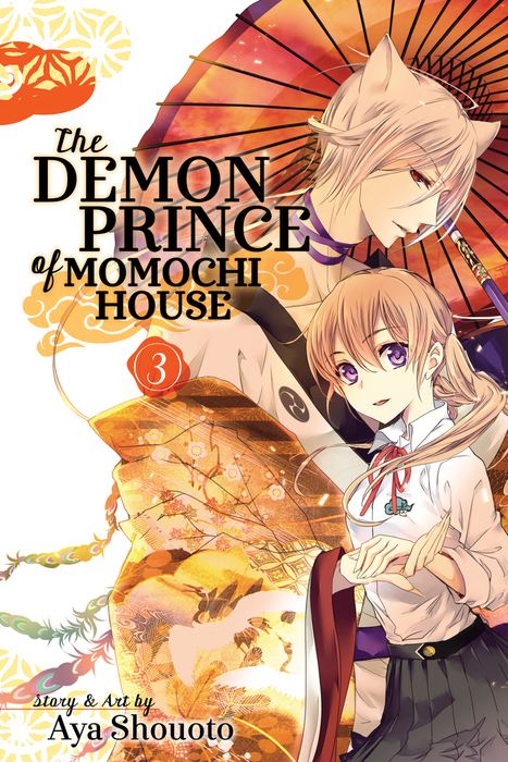 The Demon Prince of Momochi House, Volume 3-電子書籍-拡大画像