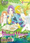 Petshop of Horrors パサージュ編 (2)-電子書籍