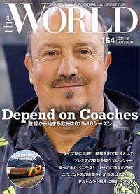 the WORLD 2015年7月23日号-電子書籍