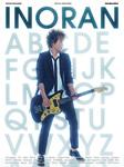 INORAN-電子書籍