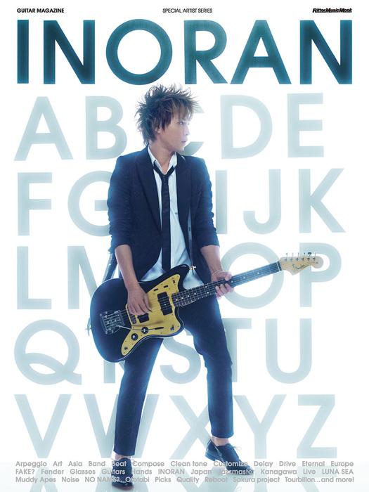 INORAN-電子書籍-拡大画像