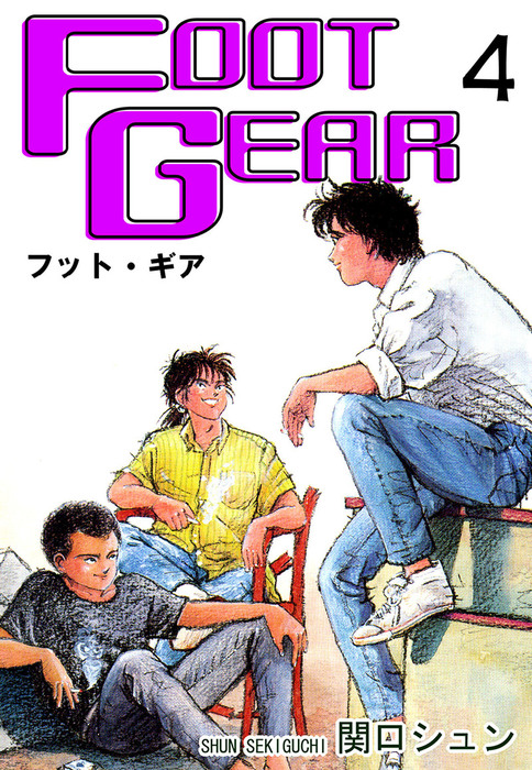 FOOT GEAR-フット・ギア-(4)拡大写真