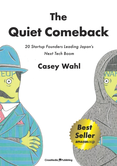The Quiet Comeback 20 Startup Founders Leading Japan's Next Tech Boom拡大写真