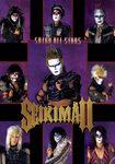 オール悪魔総進撃! THE SATAN ALL STARS (B.D.4/1995)-電子書籍