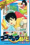 ココナッツAVE. 1-電子書籍