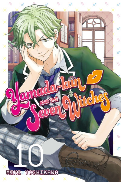 Yamada-kun and the Seven Witches 10-電子書籍
