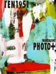 PHOTO+  WATASHI-電子書籍