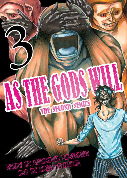 As the Gods Will The Second Series 3-電子書籍-拡大画像