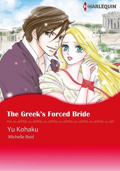 The Greek's Forced Bride拡大写真