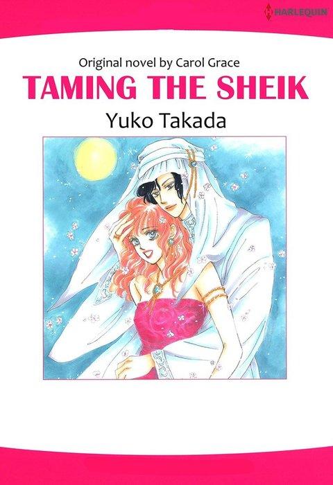 TAMING THE SHEIK-電子書籍-拡大画像