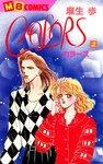 COLORS2-電子書籍