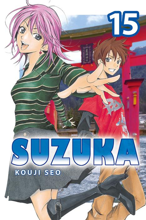 Suzuka Volume 15拡大写真