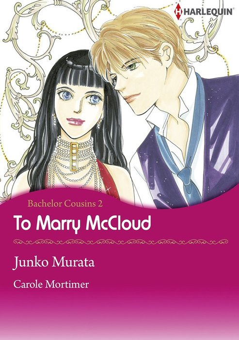 To Marry McCloud拡大写真