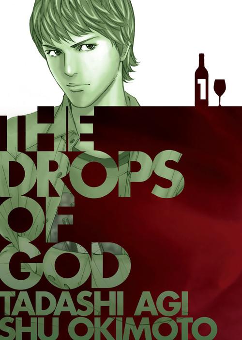 Drops of God 1拡大写真
