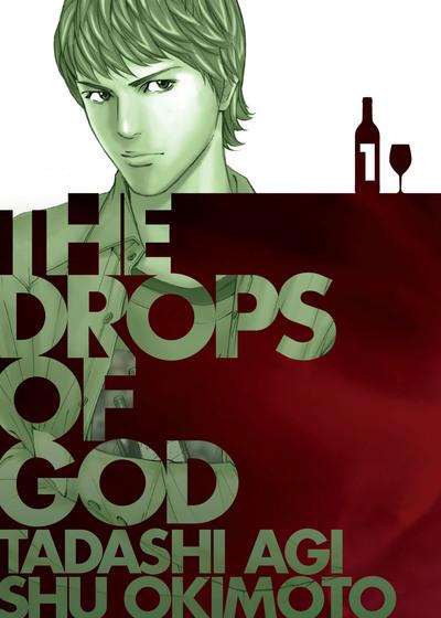 Drops of God 1-電子書籍