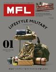 MFL Vol.1-電子書籍