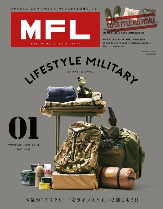 MFL Vol.1拡大写真