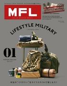 「MFL」シリーズ