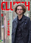 CLUTCH Magazine Vol.42-電子書籍