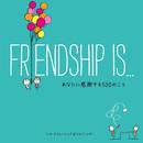 【日本語版】FRIENDSHIP IS... あなたに感謝する500のこと-電子書籍