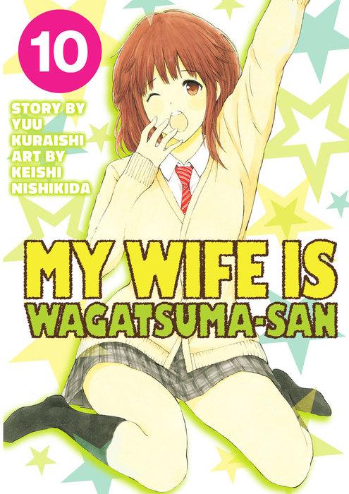 My Wife is Wagatsuma-san 10拡大写真