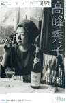高峰秀子-電子書籍