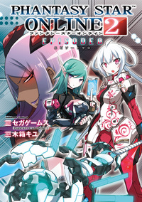 PHANTASY STAR ONLINE 2 EPISODE 0