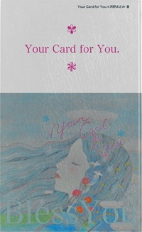 Your Card for You-電子書籍