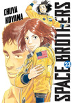 Space Brothers 23-電子書籍